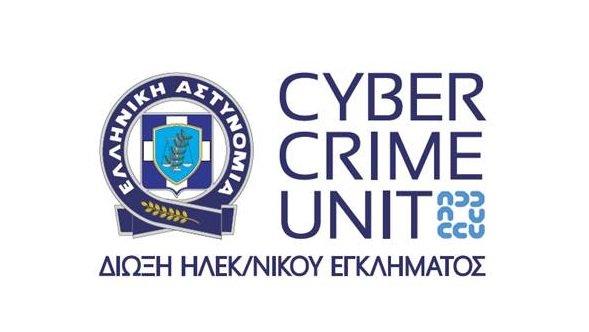 Οι παιδόφιλοι της διπλανής πόρτας . 940 Έλληνες έχουν δει online βιασμούς βρεφών και μικρών παιδιών